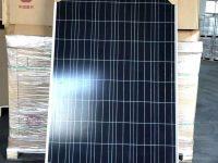 Солнечная панель Nesh24 255 Вт 24В Поликристалл